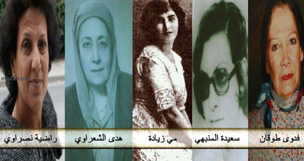 نساء عربيات متميزات