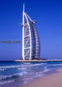 برج العرب يعتبر من أرقى فنادق العالم، يقع في دبي