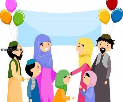 العيد فرحة ... ما تمت