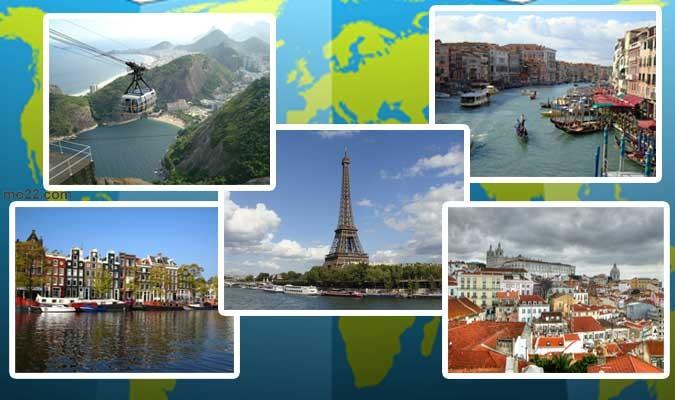 المدن الخمسة الأجمل فى العالم