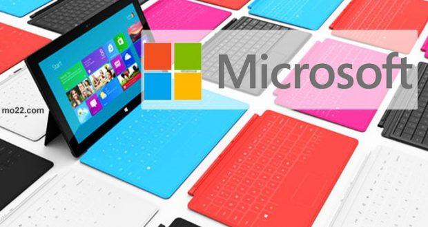 هل تفك مايكروسوفت النحس عبر سيرفس ؟