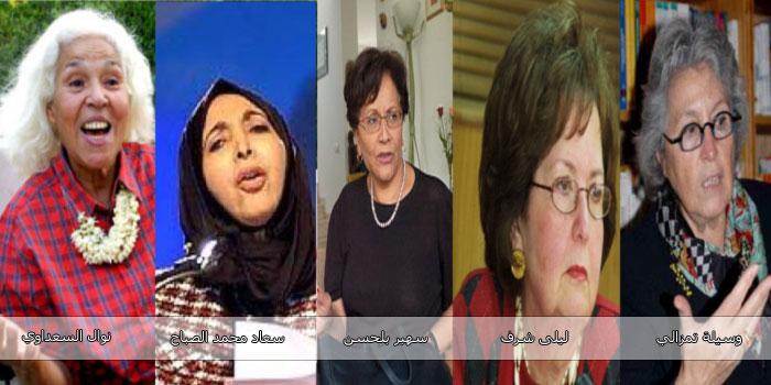 أهم خمس مفكرات عربيات