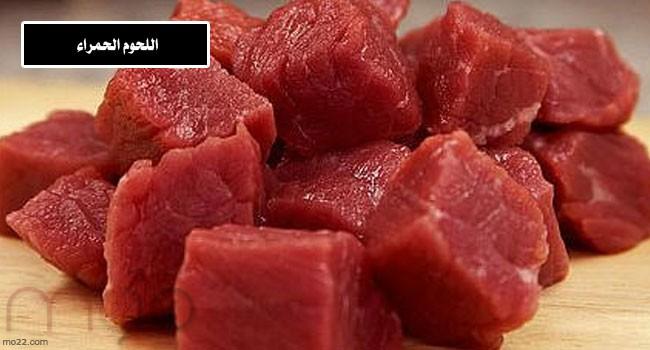 اللحوم الحمراء وزيادة هرمون الذكورة
