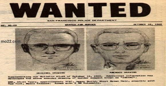 إخطار بالبحث عن القاتل زودياك (المصدر: صور Google)