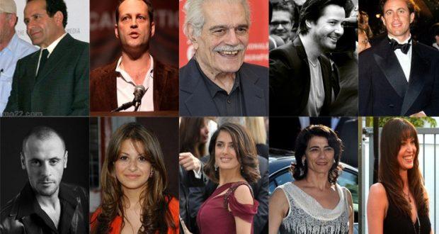 فنانين مشهورين في هوليوود ذوي أصول عربية