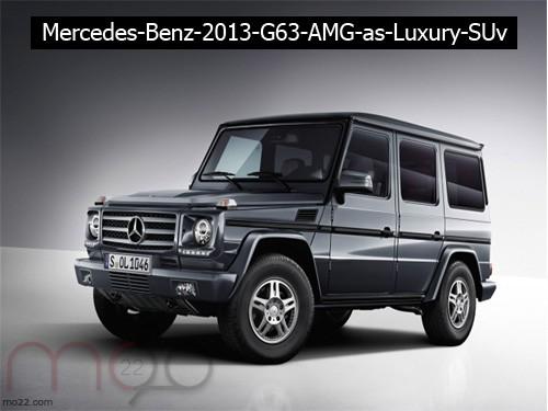 مرسيدس بنز - 2013 -G63-AMG-as-Luxury-SUv
