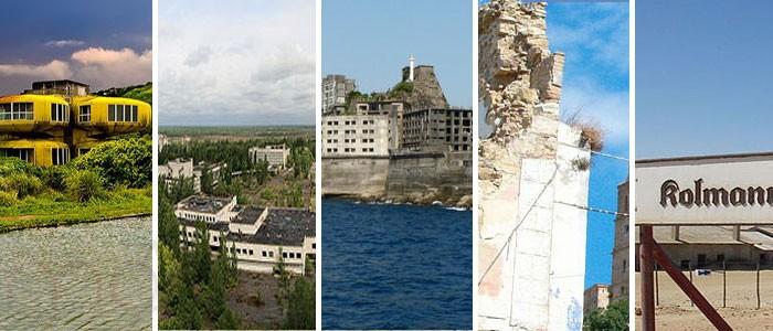 أماكن مهجورة في مناطق مختلفة من العالم (الجزء الأول)