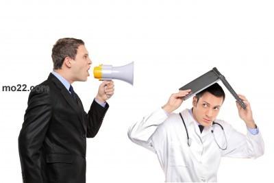 الرجل و طبيب النساء