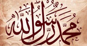 لماذا الهجوم على الاسلام من خلال عرض فيلم يسيء إلى اشرف انسان في الكون