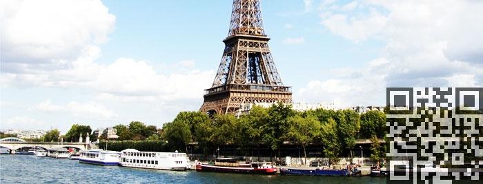 مدينة باريس ساحرة اوروبا