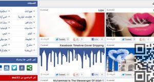 mo22.com - غلاف تايم لاين الفيسبوك الخاص بك مهم جداً