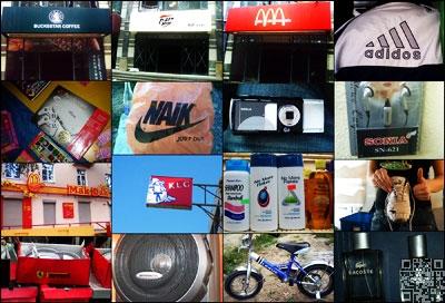 الملابس و الماركات المقلدة والمزورة