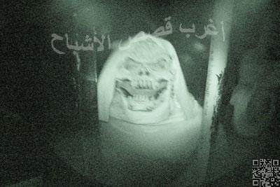 عالم الرعب وهواجس الأشباح . أغرب قصص الأشباح