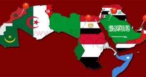 المناطق السياحية العربية