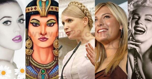 نساء جميلات حسناوات أجمل خمس نساء