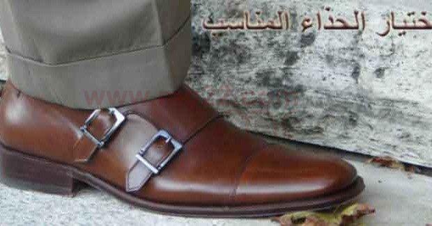 اختيار الحذاء المناسب