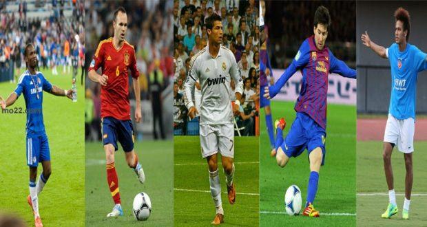 أمهر خمسة لاعبين كرة قدم