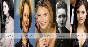 النساء الخمس اللواتي تودّ مقابلتهن