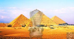 عرش مصر - عرش للنكبات والمصائب