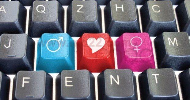 العلاقات العاطفية عبر الانترنت