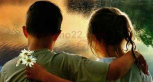 الصداقة بين الشاب والبنت